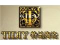 广东特地陶瓷有限公司泰州公司