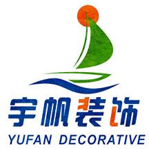 泰州宇帆装饰工程有限公司