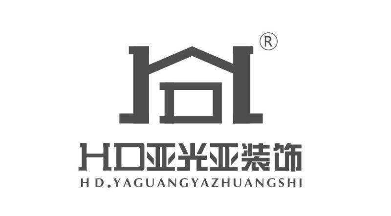 泰州HD亚光亚装饰工程有限公司