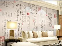 沙发背景墙展示