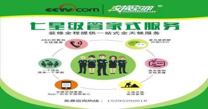北京交换空间装饰公司