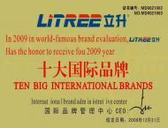十大国际品牌