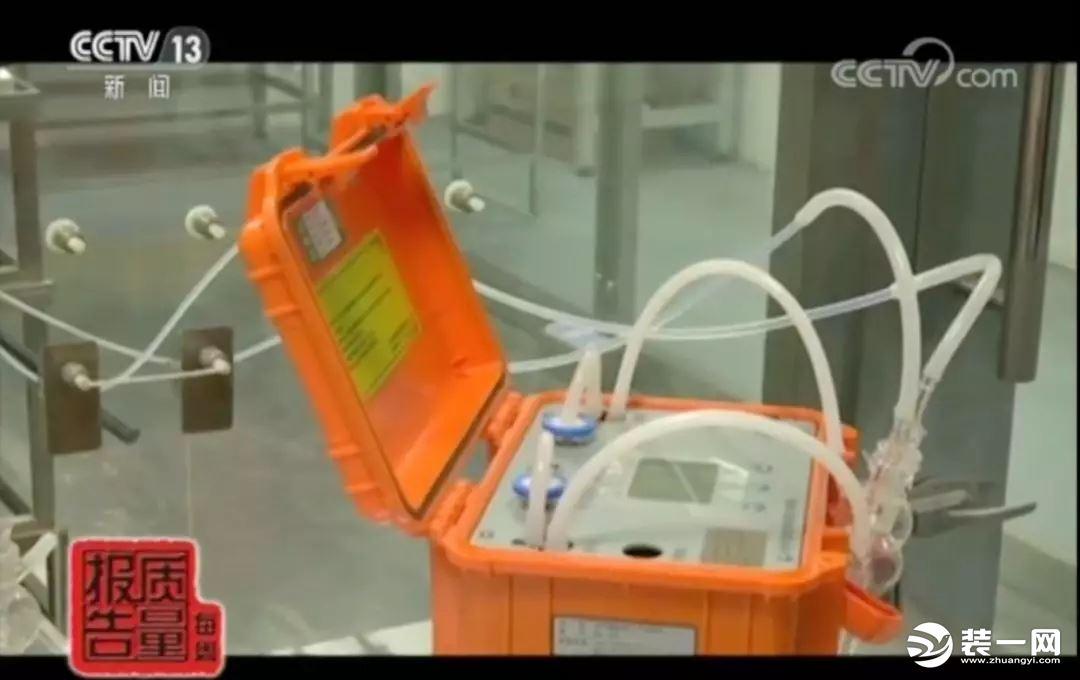 网红甲醛检测仪有用吗?央视新闻:全部不合格!